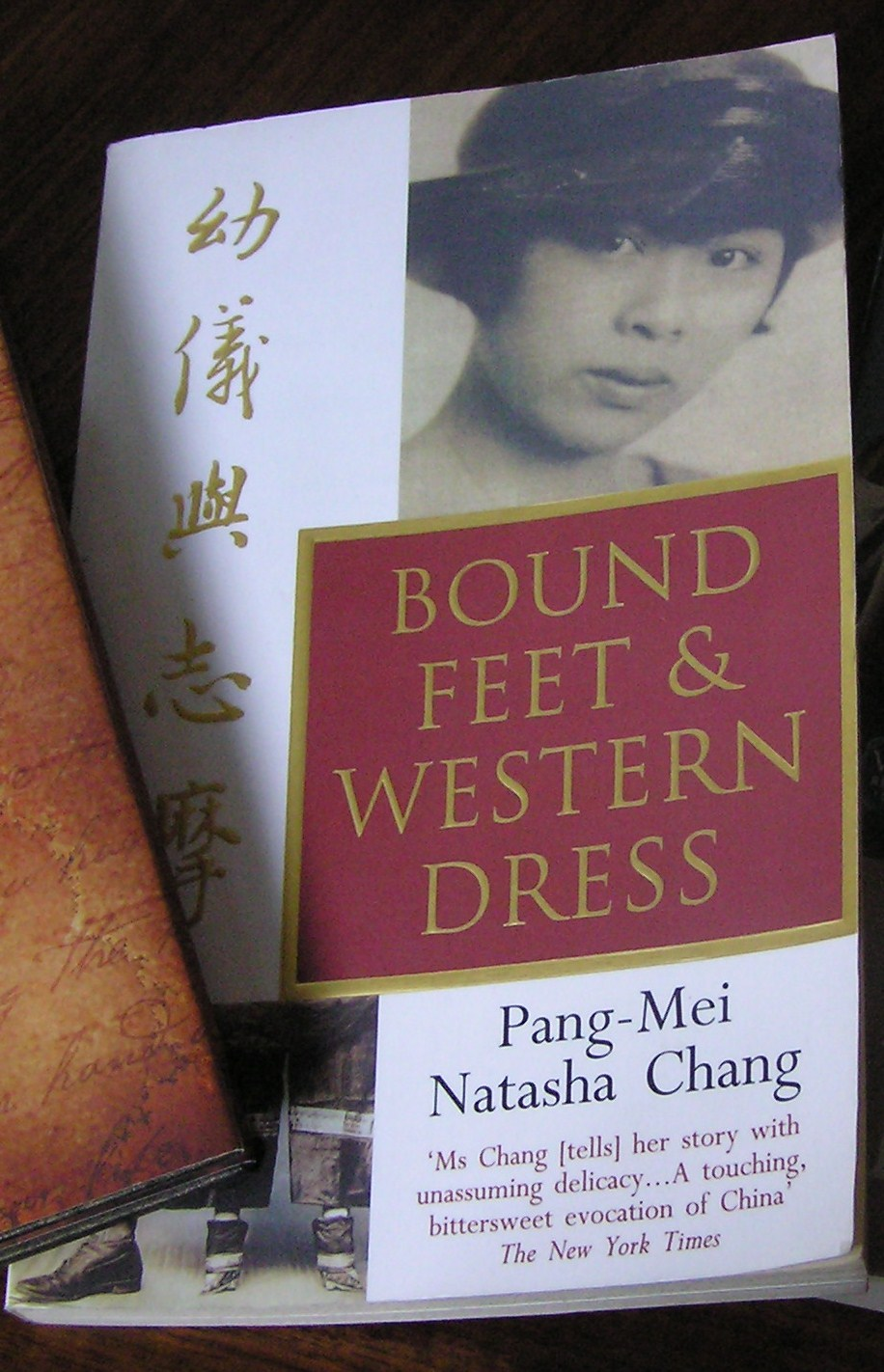 bound feet and western dress chang Study bound feet & western dress: a memoir discussion and chapter questions and find bound feet & western dress: a memoir study guide questions and answers.