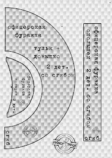 Надписи для открыток скрап 76