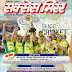 Succes Mirror May 2015 in Hindi Pdf free download