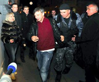 Арестован Андрей Слюсарчук