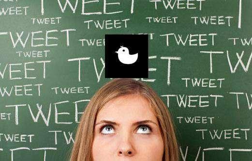 tweetium girl