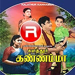 Kalathur Kannamma (1960) - Tamil Movie