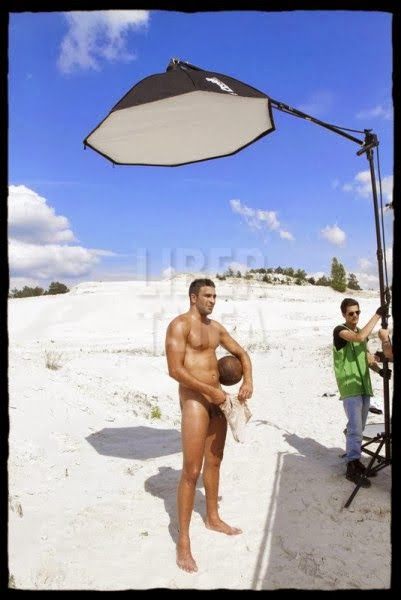 Adil Rami naked