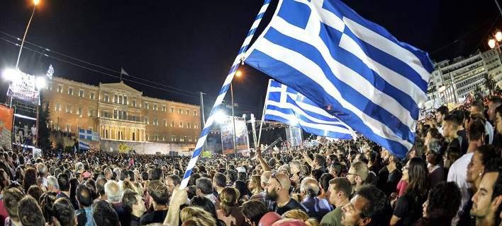 ΕΡΕΥΝΑ ΣΟΚ- Το 40% των Ελλήνων προτείνει να γίνει κούρεμα καταθέσεων αντί πλειστηριασμών!