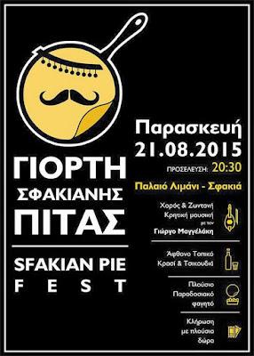 Sfakian Pie Fest