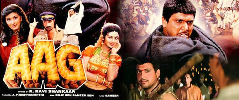 Download free latest meharbaan (1993) bollywood, hollywood, tamil, telugu, marathi, punjabi, lancer, mobile movie in avi mp4 and 3gp