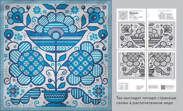схема вышивки крестиком для подушки