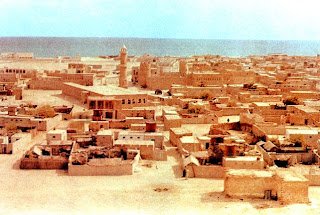 Apartments concentrate along Umm Al Quwain's coast, 1963 old and rare photo