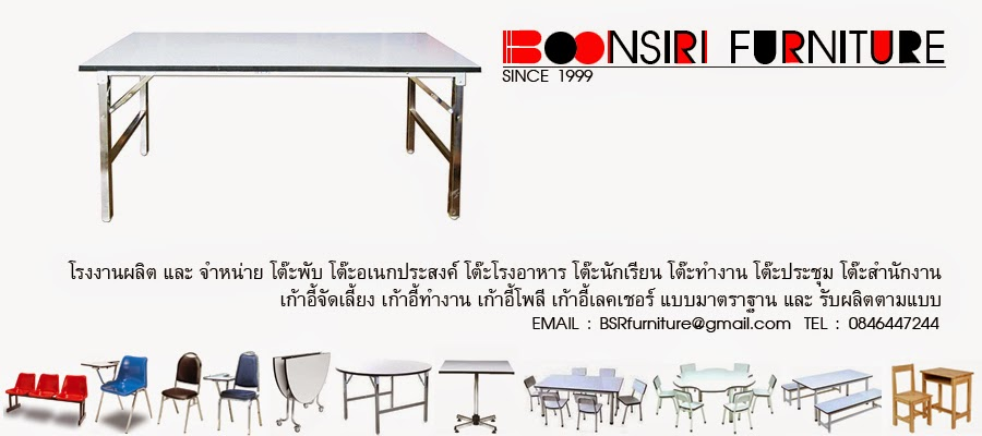 BOONSIRI FURNITURE