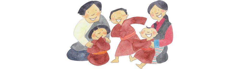 広島チベット友好協会