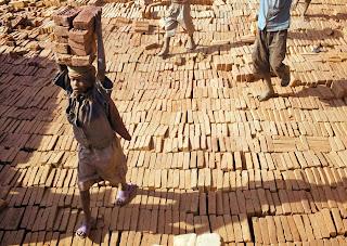 Σε σύγχρονη δουλεία