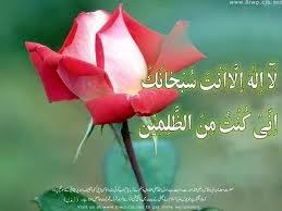 Kata kata Mutiara Islami Tentang Persahabatan