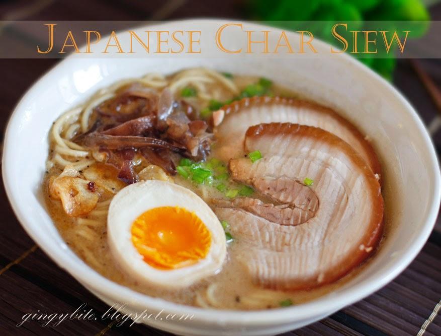 Japanese Char Siew 日式叉烧