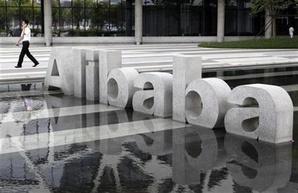 alibaba os aliyun