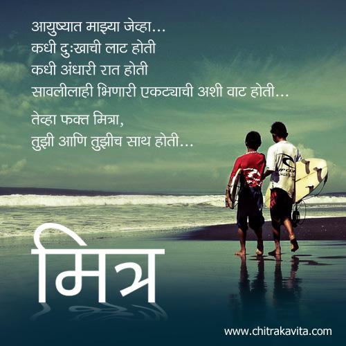 Marathi Documents List - Sanskrit Documents Collection