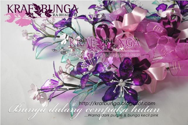 Bunga dulang cempaka hutan dark purple