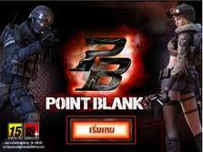 Release Ghost Mode, Menghilang, Damage All weapon, Auto HS, cheat point blank