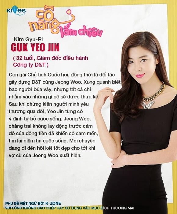 Quý Cô Xạo Quyệt - image 4