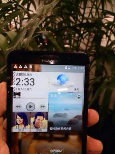 Ini Tampang dan Spek Smartphone Octa-Core Huawei Glory 4