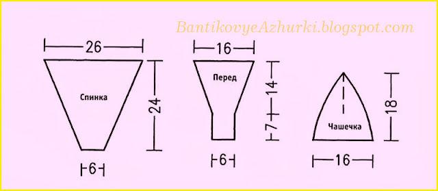 купальник, связанный крючком_схема