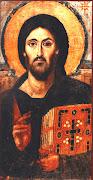 Doamne Iisuse Hristoase, Fiiul lui Dumnezeu celui Viu, miluieste-ma pe mine pacatosul!