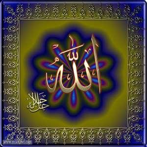 Hikmah Berpuasa dan Kelebihan Ramadhan
