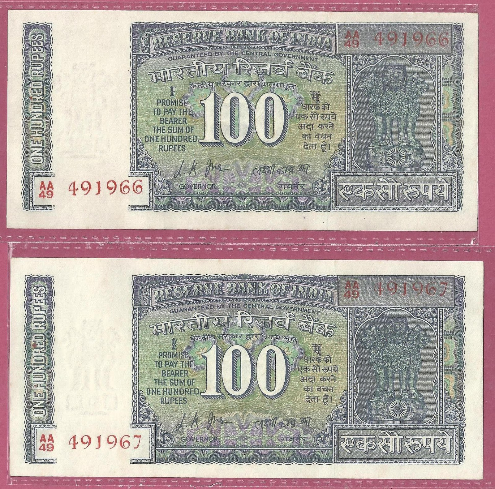 issue of bank licenses in india essay A bank is an institution that accepts deposits of money from the public withdraw-able by cheque and used for lending (iii) the deposits are repayable on demand and withdraw-able by cheque, ie, the deposits are demand deposits the second essential function relates to the use of deposits they are .
