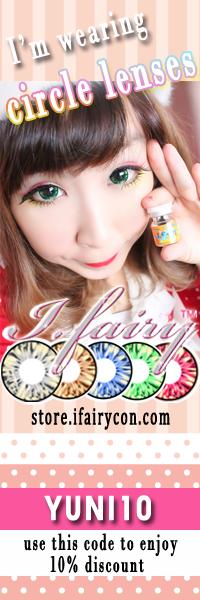 I-Fairy