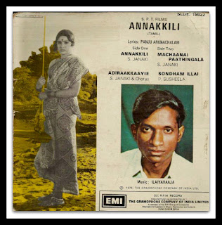 Anything about IR found on the net - Vol 1 - Page 4 Ilayaraja-first-movie-Poster