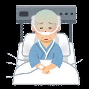 具合の悪い入院中のお爺さんのイラスト