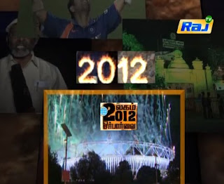 Raj TV 2012 Orr Paarvai I 2012 World Important News