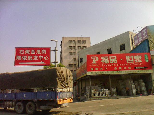 www.shknw.com金銀倉--香港澳門磁磚潔具批發