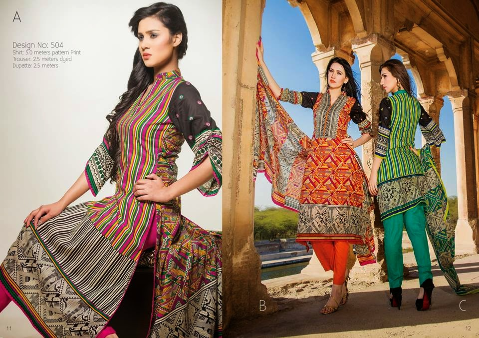 Summer lawn collection 2015