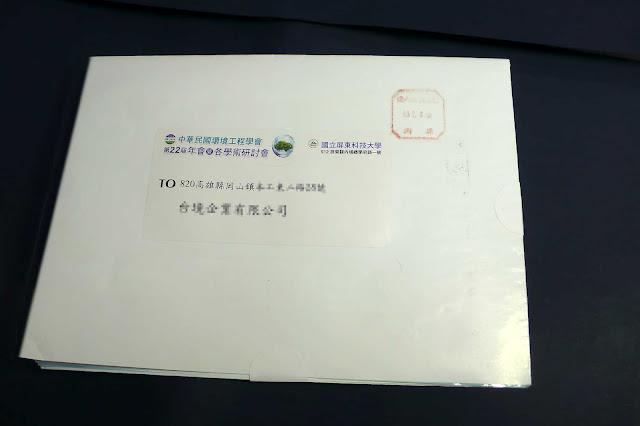 摺好直郵海報和貼上地址貼寄出去