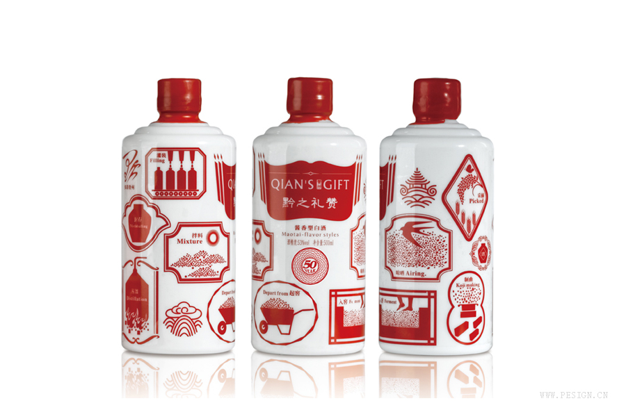 Qian S Gift Maotai Flavor Styles On Packaging Of The World