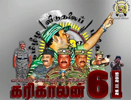 Thalaivar Birthday Song – Pongidum kadhalkarai Orathile