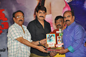 Dhee Ante Dhee audio platinum disk-thumbnail-3