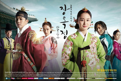 Sinopsis Jang Ok Jung, Live in Love Eps. 1-24