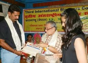 अंतर्राष्ट्रीय ब्लॉगर सम्मान नेपाल 2012
