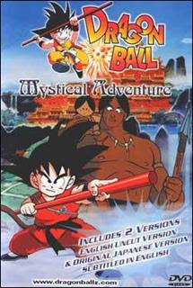descargar Dragon Ball: Una Aventura Mistica – DVDRIP LATINO
