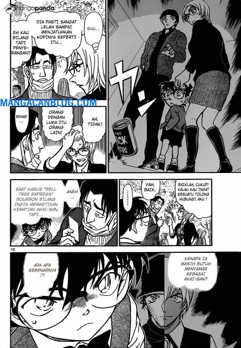 Dilarang COPAS - situs resmi www.mangacanblog.com - Komik detective conan 850 - Jodie Mengingat Kembali 851 Indonesia detective conan 850 - Jodie Mengingat Kembali Terbaru 10|Baca Manga Komik Indonesia|Mangacan