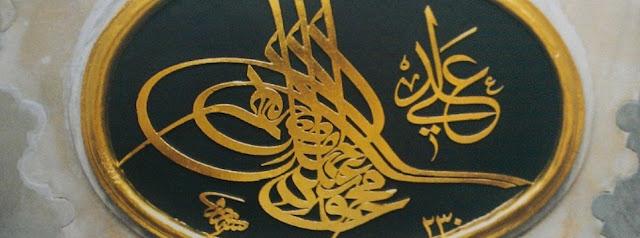 Osmanlı Tuğrası Resimleri