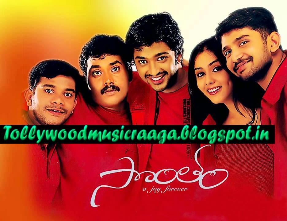 telugu mp3 songs ringtone free download