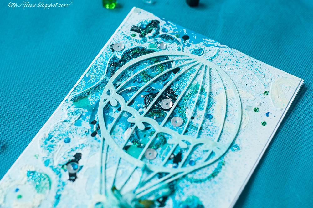открытка бирюза воздушный шар