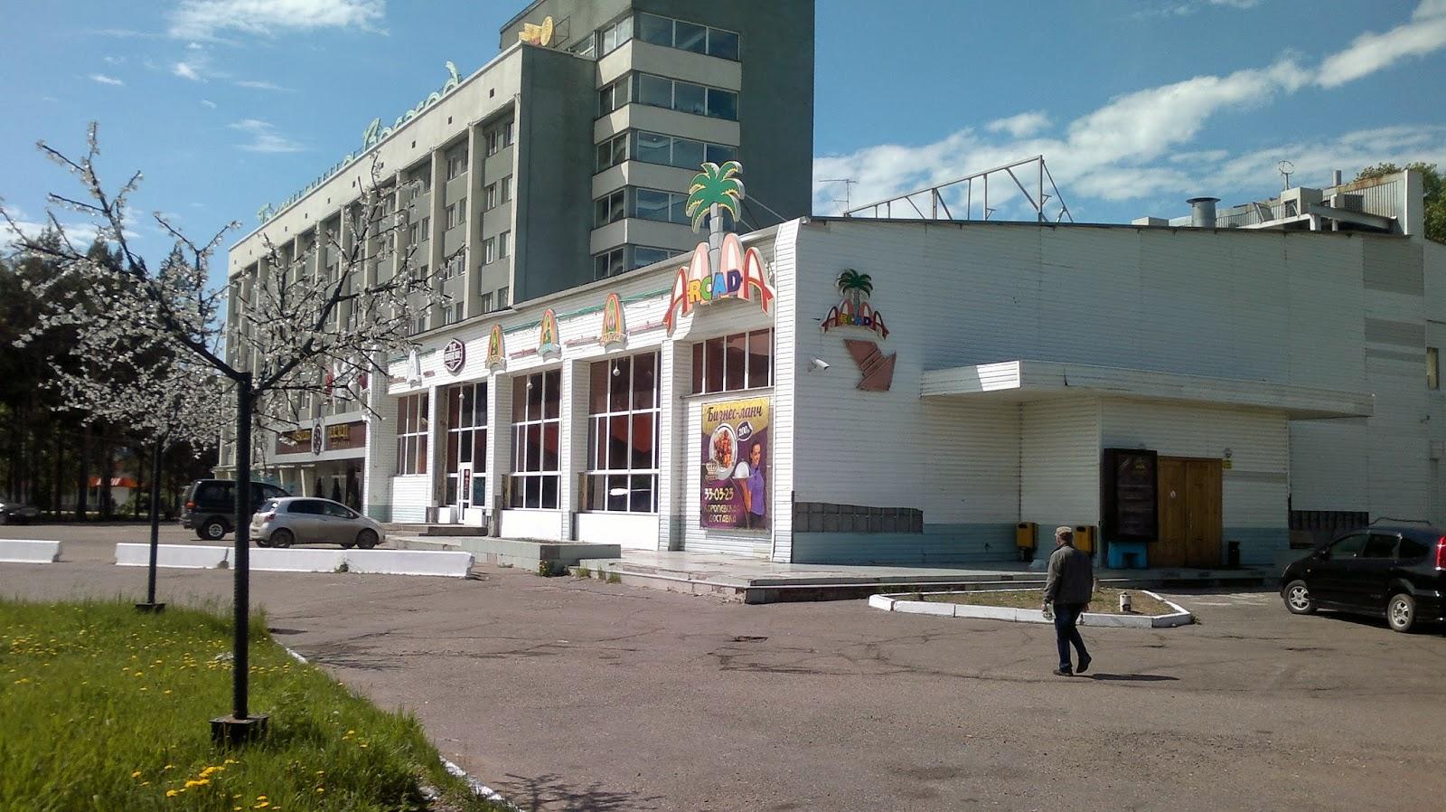 Гостинница Восход в Комсомольске на Амуре