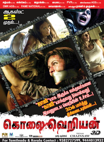 Watch Texas Chainsaw 3D – Kolaiveriyan (2013) Tamil Dubbed Horror Movie Cam Audio Watch Online