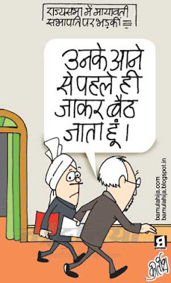 hamid ansari cartoon, rajyasabha, parliament, mayawati Cartoon, indian political cartoon