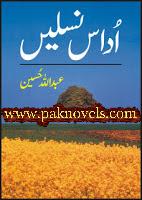 Free Download PDF Novel Udas Naslain By Abdullah Hussain
