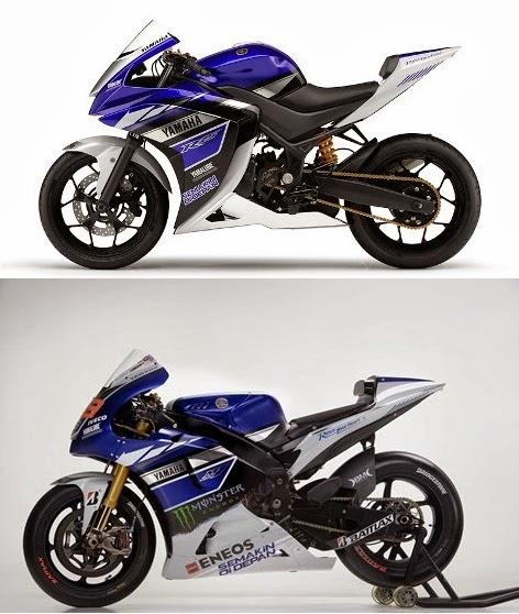 Yamaha YZF R25 si baby Yamaha YZR M1..