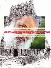 பாலகுமாரன் -ராஜகோபுரம் Images+copy